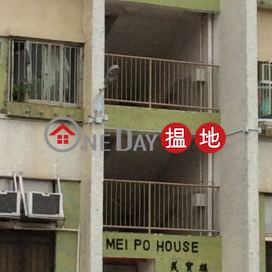Mei Po House, Mei Tung Estate,Kowloon City, Kowloon