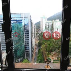 景觀開揚,實用兩房,供平過租新成中心 B座買賣盤|新成中心 B座(Block B Sun Sing Centre)出售樓盤 (XGGD722300225)_0
