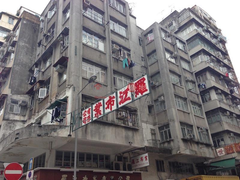 基隆街100號 (100 Ki Lung Street) 深水埗|搵地(OneDay)(2)