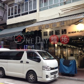 360-362 Portland Street,Mong Kok, Kowloon