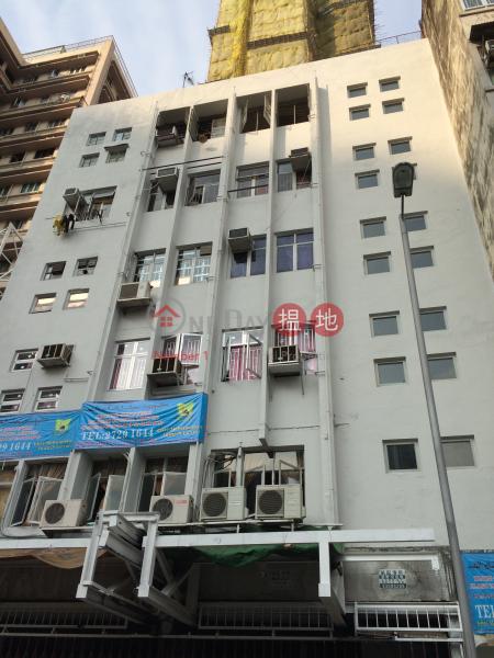 320-322 Tung Chau Street (320-322 Tung Chau Street) Sham Shui Po|搵地(OneDay)(1)