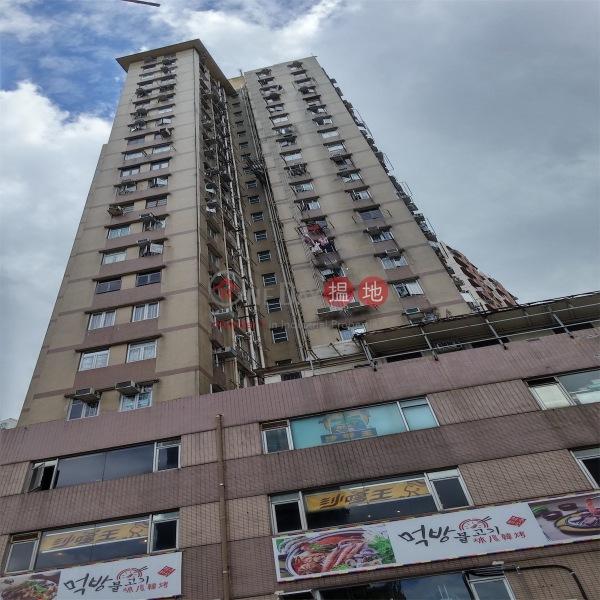 周合成大廈 (Chau Hop Shing Building) 荃灣東|搵地(OneDay)(2)