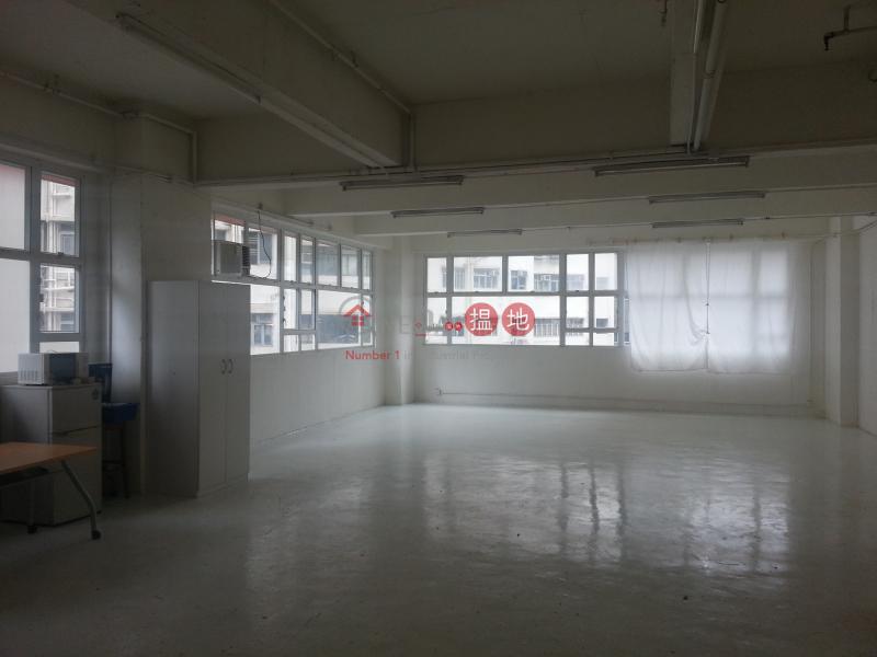 Wah Tat Industrial Centre | Middle, Industrial | Sales Listings | HK$ 4M