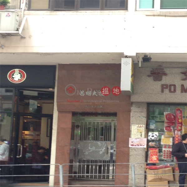 Cheong Ming Building (Cheong Ming Building) Happy Valley|搵地(OneDay)(1)
