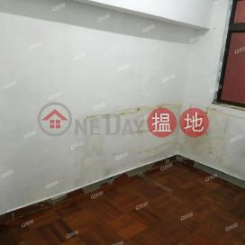 Mercantile House | 3 bedroom High Floor Flat for Rent