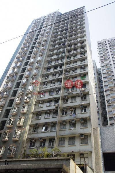 卿旺大廈 (Hing Wong Building) 堅尼地城|搵地(OneDay)(1)