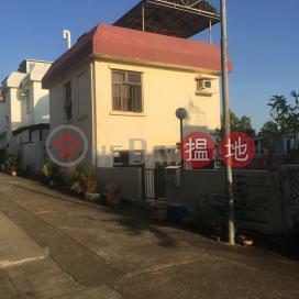 Sea View Villas,Peng Chau, Outlying Islands