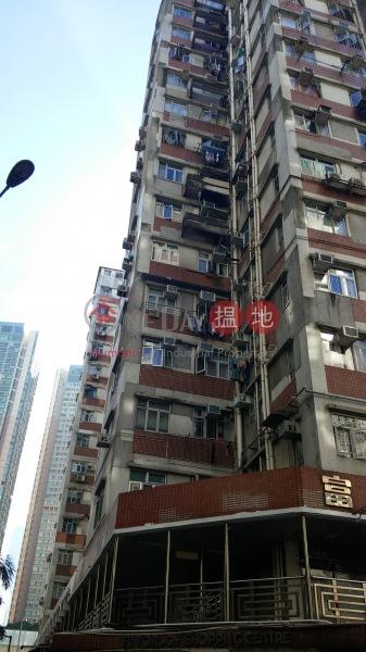 富多來新邨1期富鑾樓(B座) (Fu Tor Loy Sun Chuen Phase 1 Fu Luen Building (Block B)) 大角咀|搵地(OneDay)(1)
