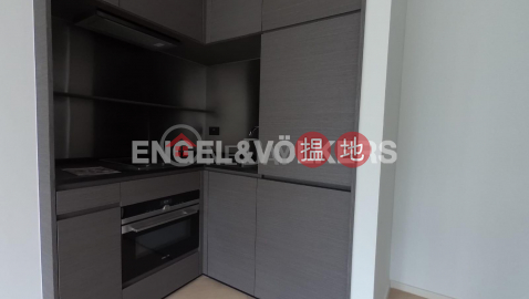 1 Bed Flat for Rent in Sai Ying Pun|Western DistrictArtisan House(Artisan House)Rental Listings (EVHK88719)_0