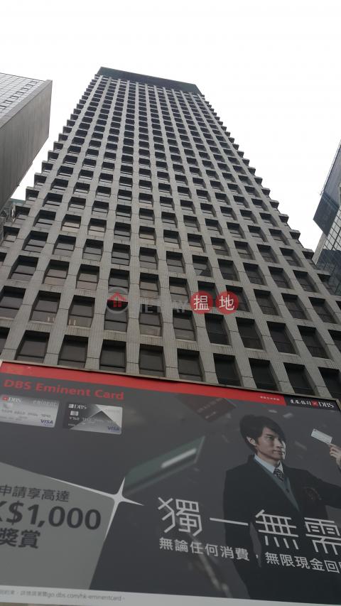 TEL: 98755238 Wan Chai DistrictOverseas Trust Bank Building(Overseas Trust Bank Building)Rental Listings (KEVIN-9339448230)_0