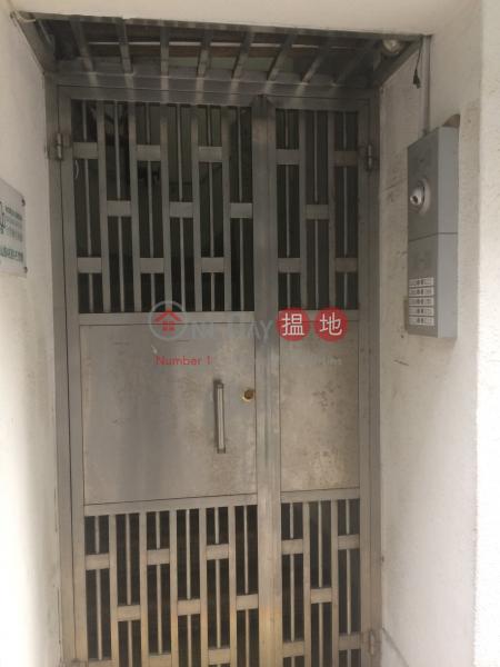 483D-483E Castle Peak Road (483D-483E Castle Peak Road) Cheung Sha Wan|搵地(OneDay)(4)