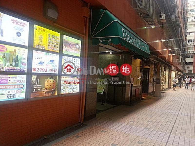 camelpaint building, Camel Paint Building 駱駝漆大廈 Rental Listings | Kwun Tong District (ihkpa-01437)