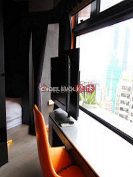 1 Bed Flat for Rent in Mid Levels West 8 Rednaxela Terrace | Western District Hong Kong, Rental HK$ 42,000/ month