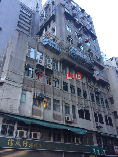 Po Fung Mansion (Po Fung Mansion) Sai Ying Pun|搵地(OneDay)(2)