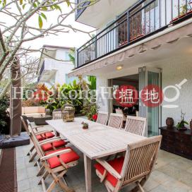 翡翠別墅4房豪宅單位出售|西貢翡翠別墅(Fairway Vista)出售樓盤 (Proway-LID173911S)_0
