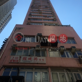 Hoi On Commercial Building,Sai Ying Pun, Hong Kong Island