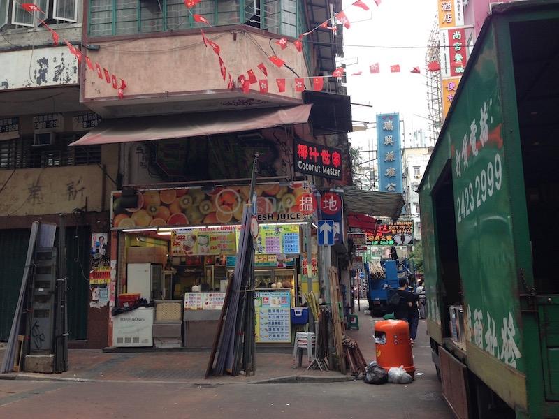 廟街179號 (179 Temple Street) 佐敦|搵地(OneDay)(1)