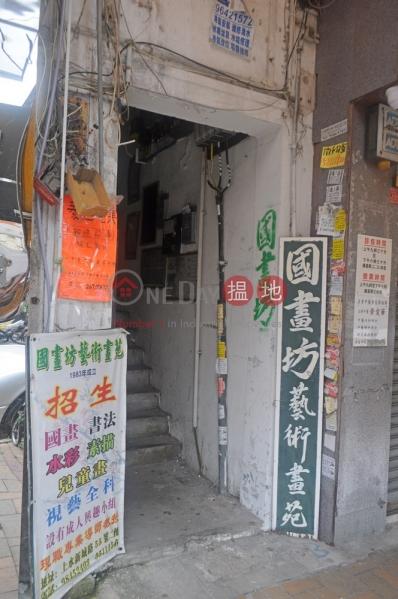 San Shing Avenue 55 (San Shing Avenue 55) Sheung Shui|搵地(OneDay)(1)