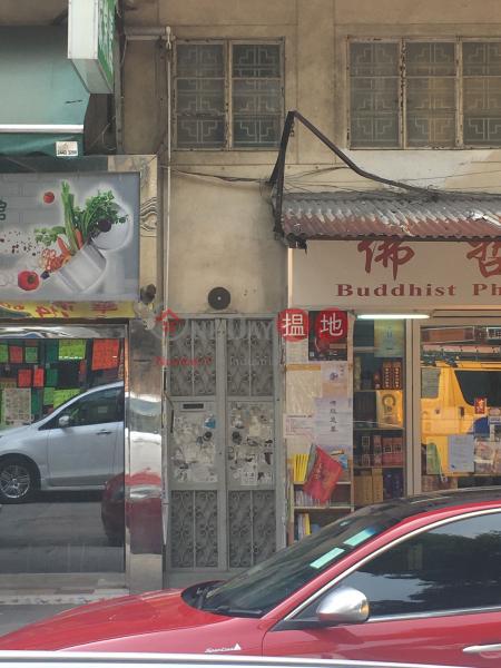 元朗泰祥街37號 (37 Yuen Long Tai Cheung Street) 元朗|搵地(OneDay)(3)