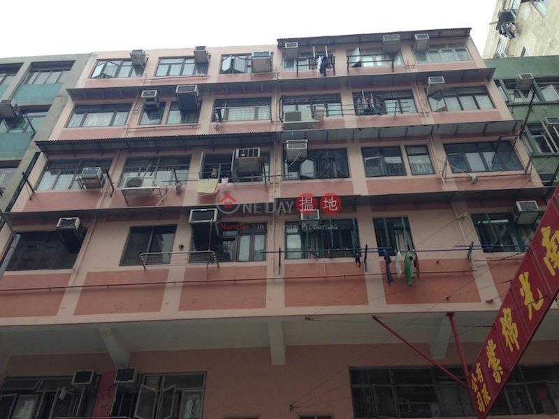 114 Ki Lung Street (114 Ki Lung Street) Sham Shui Po|搵地(OneDay)(2)