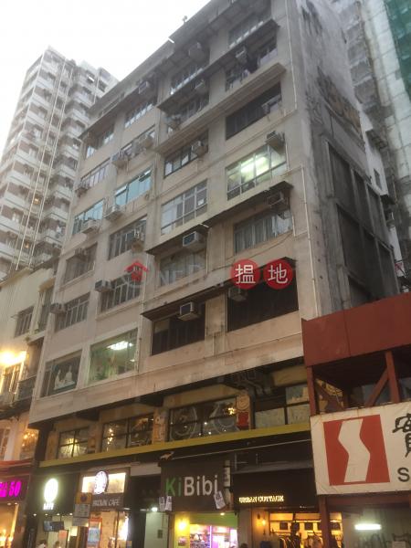 Fortuna House (Fortuna House) Tsim Sha Tsui|搵地(OneDay)(1)
