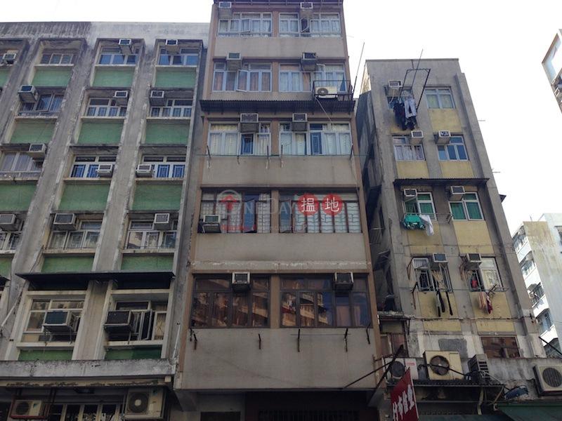 15 Yu Chau Street (15 Yu Chau Street) Prince Edward|搵地(OneDay)(2)