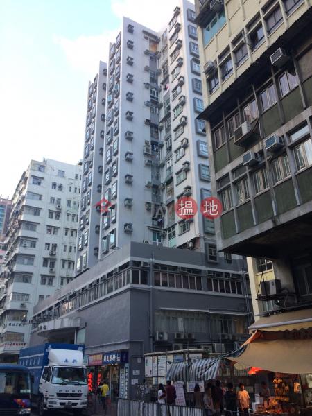 Prince Center (Prince Center) Sham Shui Po|搵地(OneDay)(2)