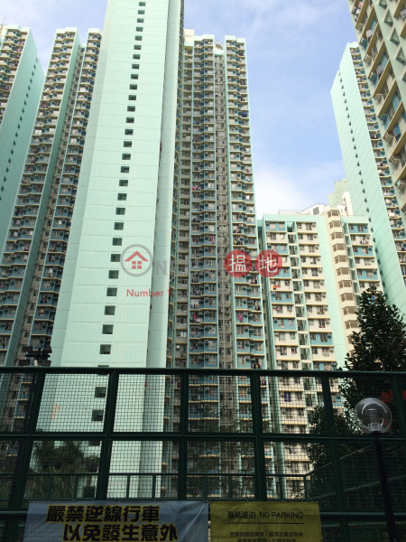 富昌邨富旺樓 (Fu Wong House, Fu Cheong Estate) 深水埗|搵地(OneDay)(1)