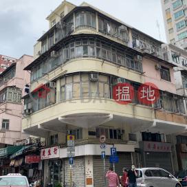 必嘉街30號,紅磡, 九龍