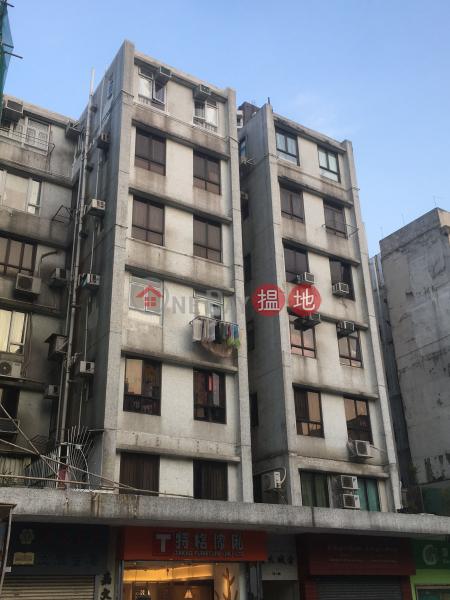 Kensington House (Kensington House) Kowloon City 搵地(OneDay)(1)