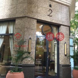 Banyan Garden Tower 2|泓景臺2座