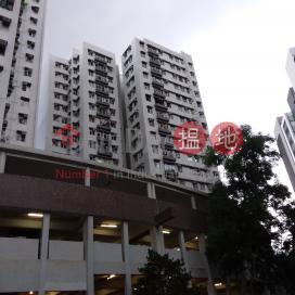 俊民苑文福閣 (A座),何文田, 九龍