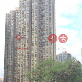 Tsing Yi Garden | Block 4,Tsing Yi, New Territories