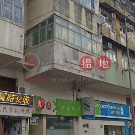 San Fung Avenue 53|新豐路53號