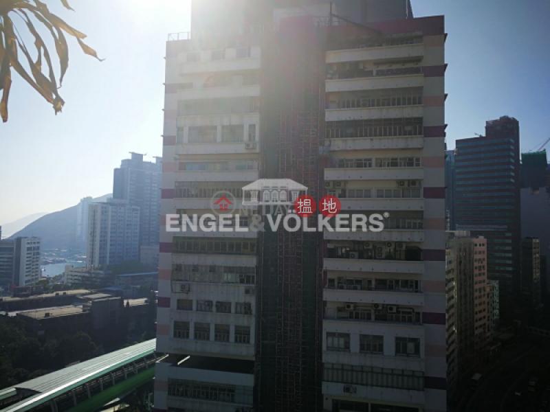 Studio Flat for Rent in Wong Chuk Hang, Kwai Bo Industrial Building 貴寶工業大廈 Rental Listings | Southern District (EVHK40140)
