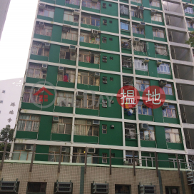 Tung Wong House, Tai Hang Tung Estate,Shek Kip Mei, Kowloon