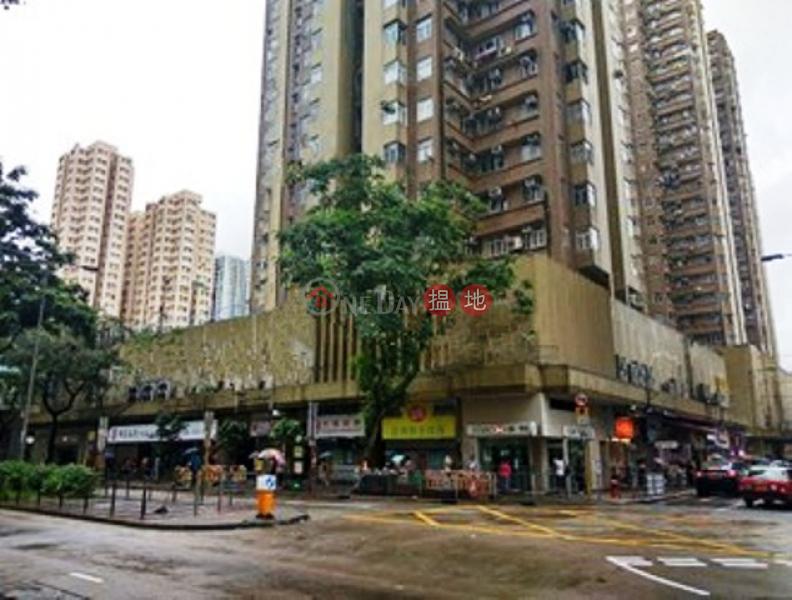 G/F shop in Walton Estate for sale, Tak Fook House (Block 1) Walton Estate 宏德居 德福樓 (1座) Sales Listings | Chai Wan District (CSS0701)