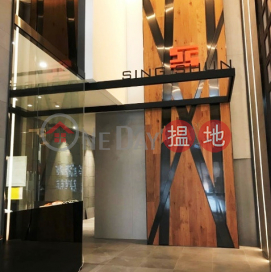 Castle Peak Road Shop for letting|Cheung Sha WanSing Shun Factory Building(Sing Shun Factory Building)Rental Listings (CLS0704)_0