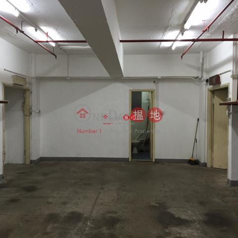 喜利佳工業大廈|沙田喜利佳工業大廈(Haribest Industrial Building)出租樓盤 (charl-03789)_0