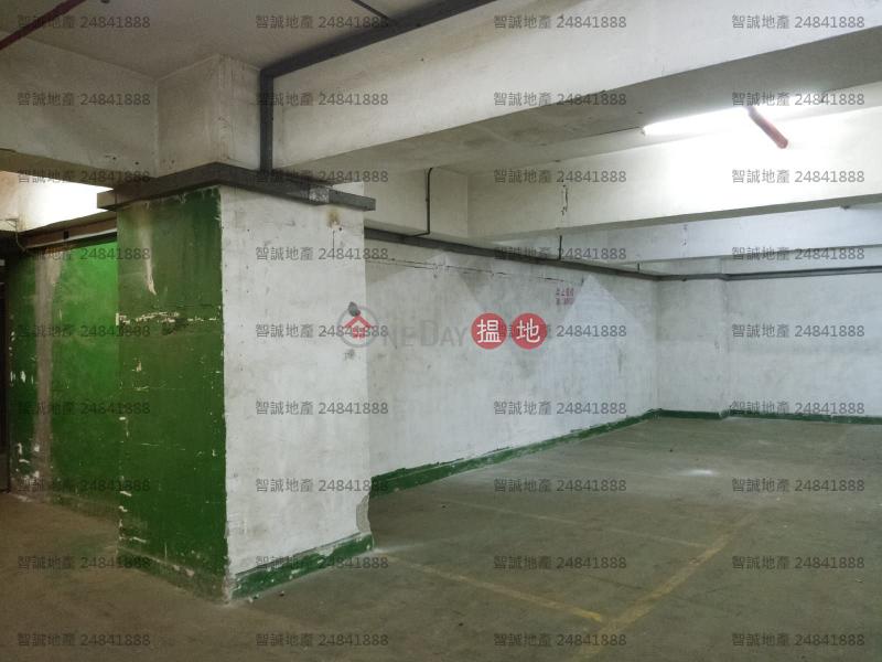 HK$ 23,072/ 月青衣工業中心2期|葵青-即電 69376288 鍾小姐