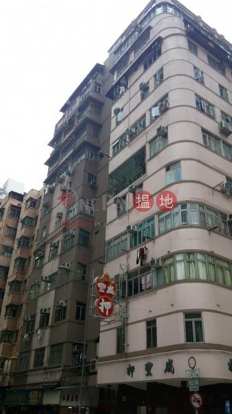 22 Kam Hong Street (22 Kam Hong Street) North Point|搵地(OneDay)(1)