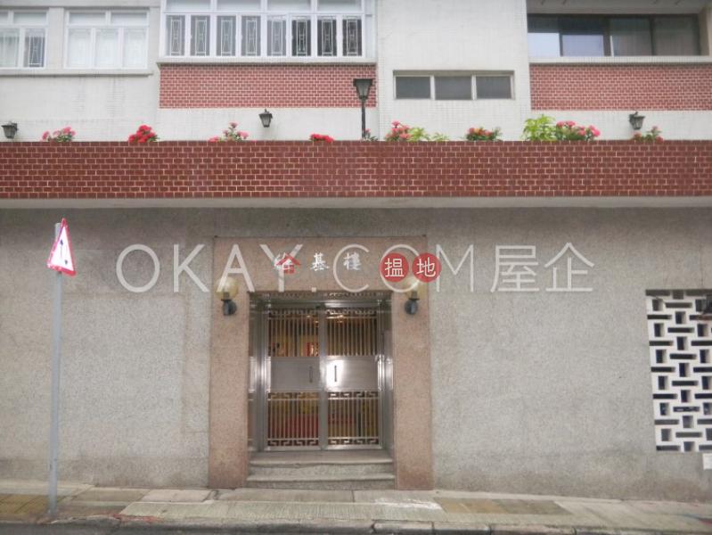 Waiga Mansion | High Residential, Sales Listings, HK$ 36.8M