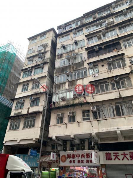 落山道66號 (66 Lok Shan Road) 土瓜灣|搵地(OneDay)(1)