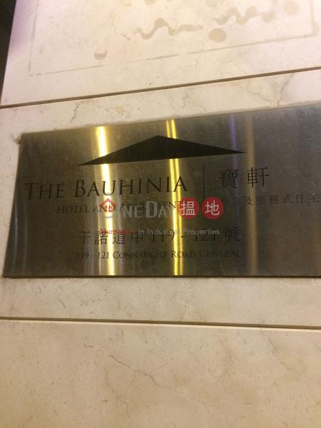 The Bauhinia (The Bauhinia) Sheung Wan 搵地(OneDay)(1)