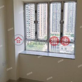 鄰近地鐵,,交通方便《永富閣買賣盤》|永富閣(Wing Fu Mansion)出售樓盤 (XGXJ570500006)_0
