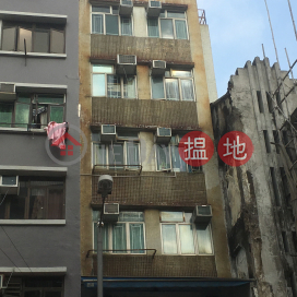 Fuk Hau Mansion|福厚樓