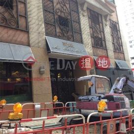 嘉逸軒,跑馬地, 香港島