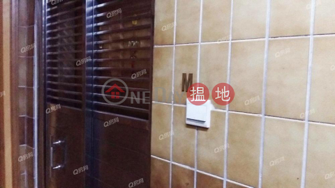 Hong Sing Gardens Block 3 | 3 bedroom High Floor Flat for Sale|Hong Sing Gardens Block 3(Hong Sing Gardens Block 3)Sales Listings (XGXJ611700845)_0