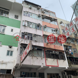 9 Cooke Street,Hung Hom, Kowloon