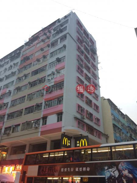 254 Sha Tsui Road (254 Sha Tsui Road) Tsuen Wan East 搵地(OneDay)(1)